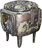 An Ancient Chinese Bronze Ritual Vessel