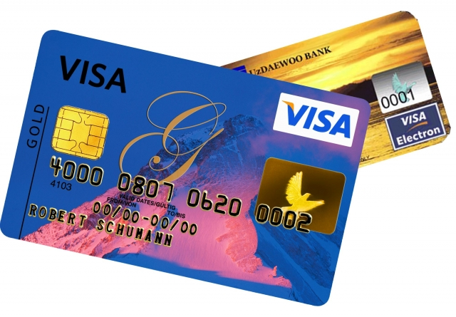 Visa Corporate promotes the work of Sergey Melnikoff, placing his beautiful photographs on plastic credit cards from the banks of different countries.